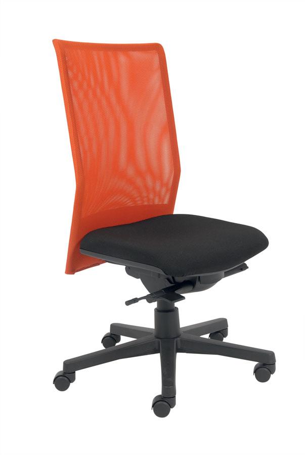 Si ges de bureau mobilier de bureau entr e principale for Mobilier bureau 49