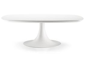 Table Basse Laquée Nabucco